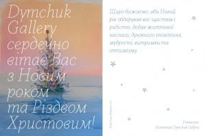 DEMGEL_postcard_NE_2 (1)